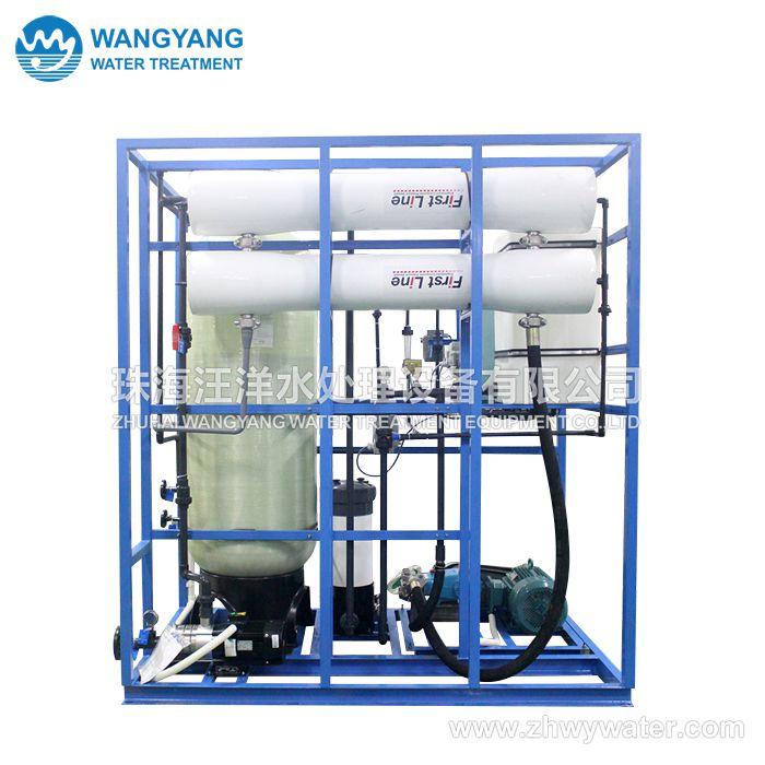 25tpd Seawater Desalination Equipment Seawater Reverse