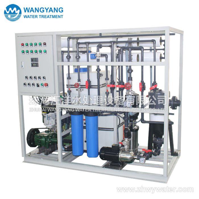 10吨/天 二级反渗透海水淡化设备-海水产纯净水