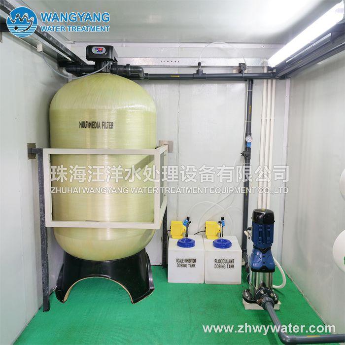 集装箱海水淡化设备
