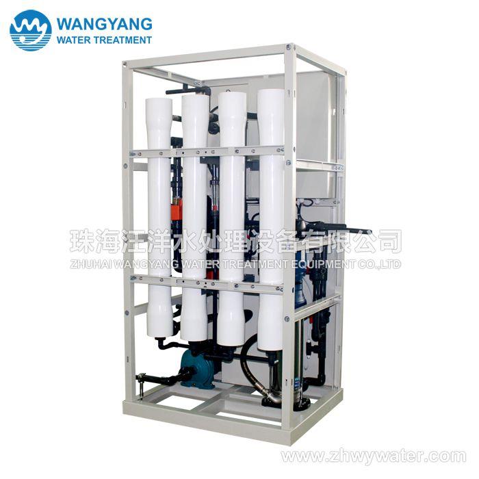 箱体式苦咸水处理设备