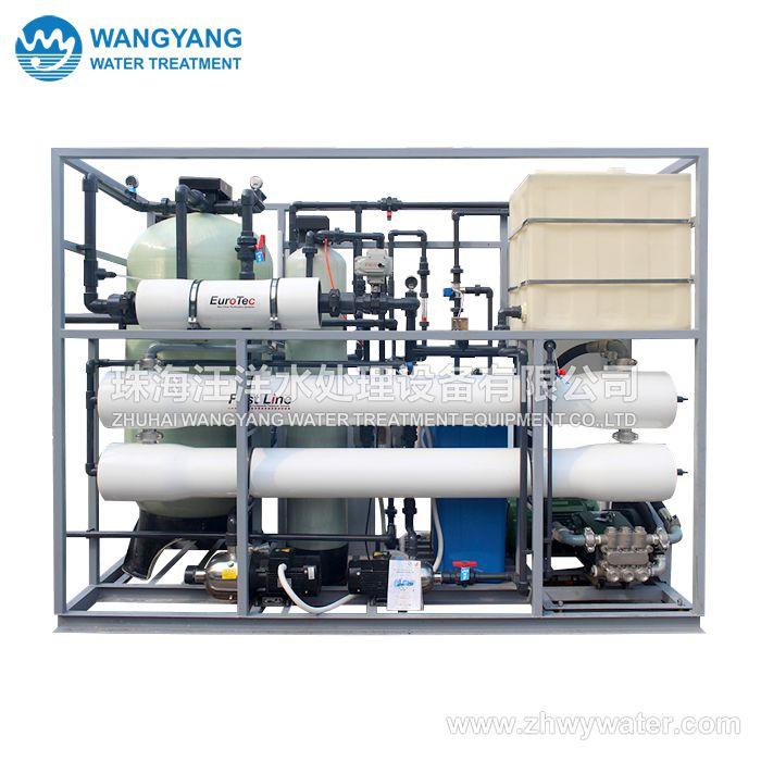 48吨/天 海水淡化设备 配套软化系统和RO饮水机