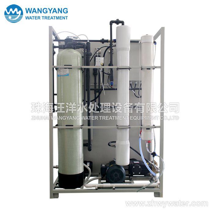 250升/小时 海水淡化设备