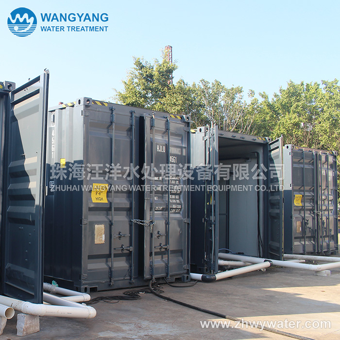 720TPD Pure Water Treatment System (Manganese sand)