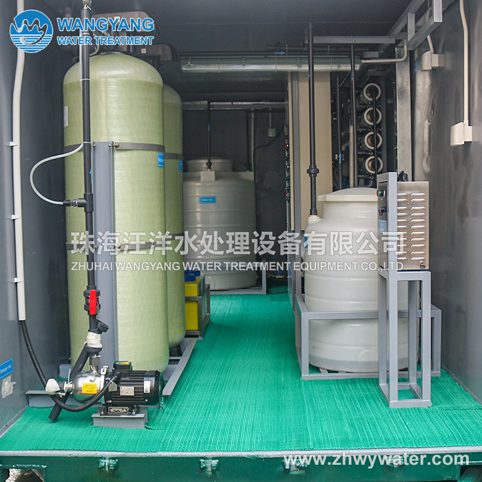 20TPD Containerized Two-stage RO Seawater Desalination Equipment